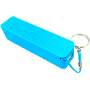 Брелок PowerBank 2600 mAh